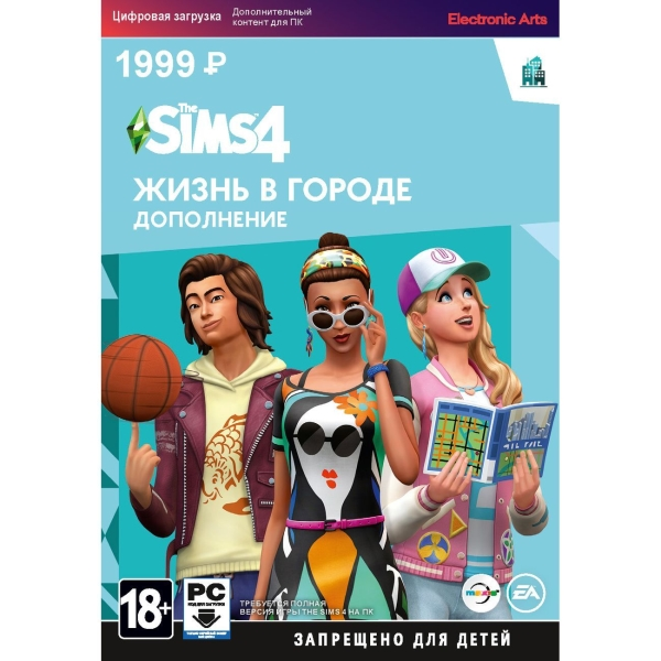 Дополнения для игр PC Electronic Arts The Sims 4 Жизнь в городе - дополнение