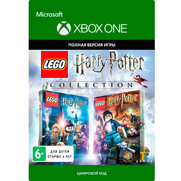 Lego Harry Potter Complete Series