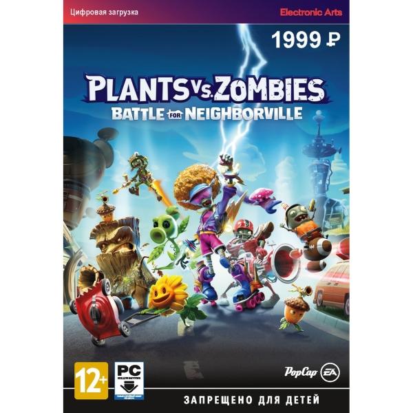 Цифровая версия игры PC EA