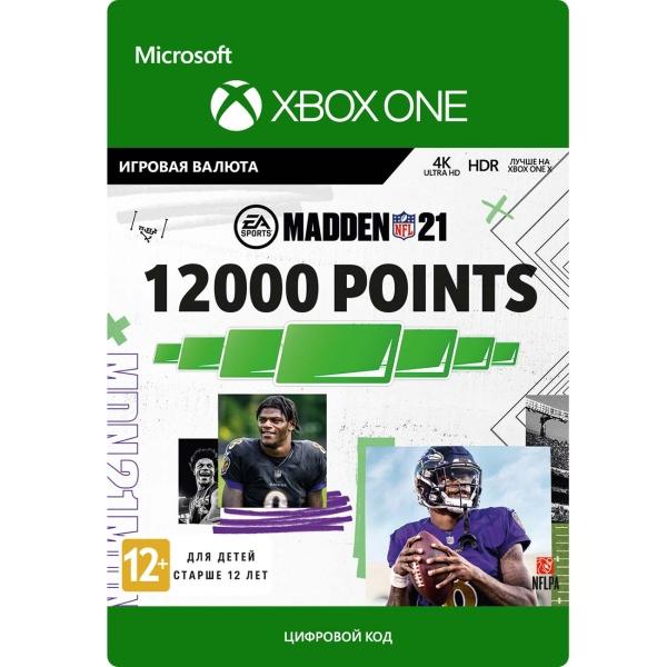 Игровая валюта Xbox Electronic Arts