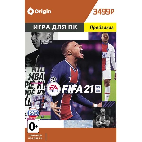 Цифровая версия игры PC EA FIFA 21 Предзаказ