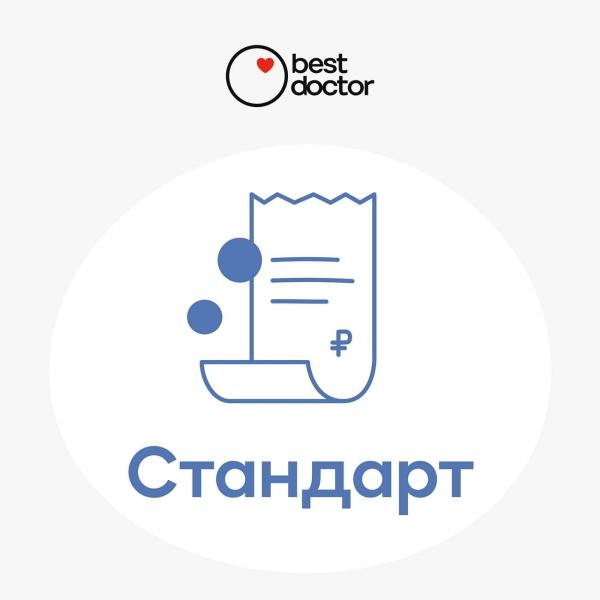 Цифровой код здоровья BestDoctor