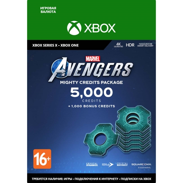 bendis cho mighty avengers 4 Игровая валюта Xbox Series X and Xbox One Square Enix Marvel's Avengers: Mighty Credits Package
