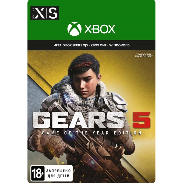 game deals xbox conan exiles xbox one Цифровая версия игры Xbox Xbox Gears of War 5: Game of the Year Edition