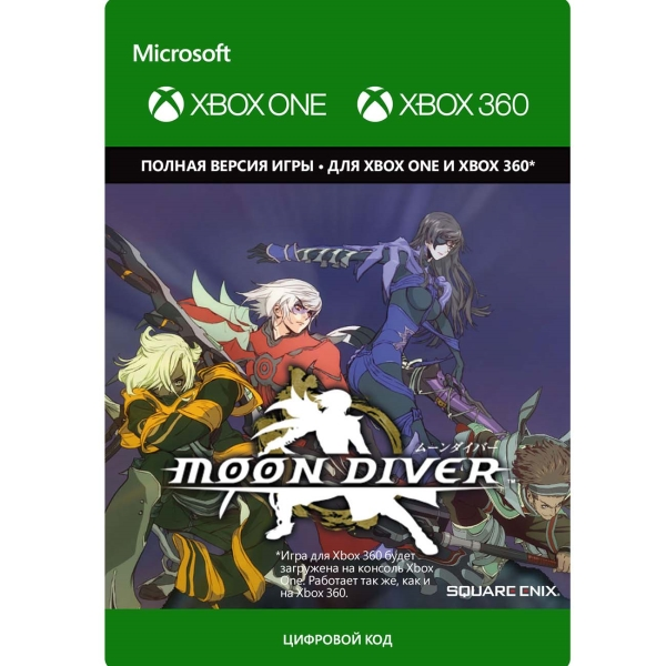 game deals xbox conan exiles xbox one Цифровая версия игры Xbox Xbox Moon Diver(цифровая версия) (Xbox 360 + Xbox One)