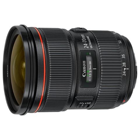 Фотография товара объектив Canon EF24-70f/2.8L II USM (10004276)