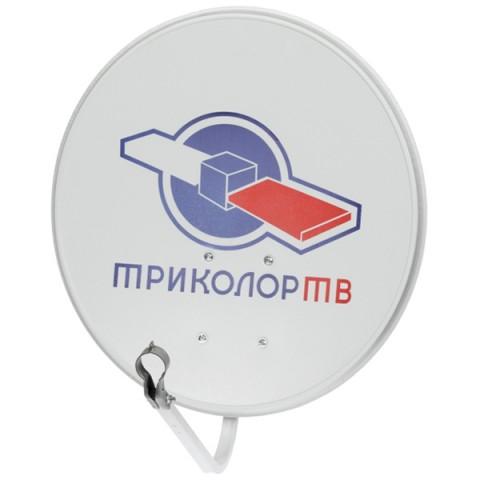Купить комплект цифрового ТВ Триколор CTB-0.55 (10008068) в Москве, в Спб и в России