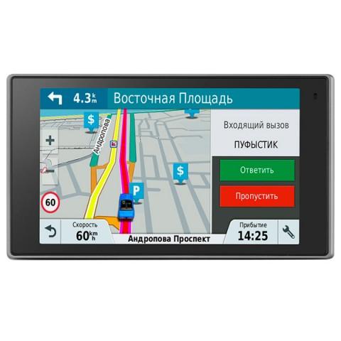 Фотография товара портативный GPS-навигатор Garmin DriveLuxe 50 RUS (10010279)