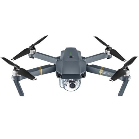 Фотография товара квадрокоптер DJI Mavic Pro Fly More Combo (10012699)
