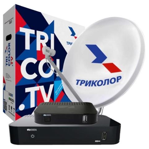 Фотография товара комплект цифрового ТВ Триколор Full HD GS B532М и GS C592 Центр (10013770)