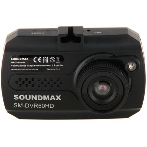 Фотография товара видеорегистратор Soundmax SM-DVR50HD Black (10013941)