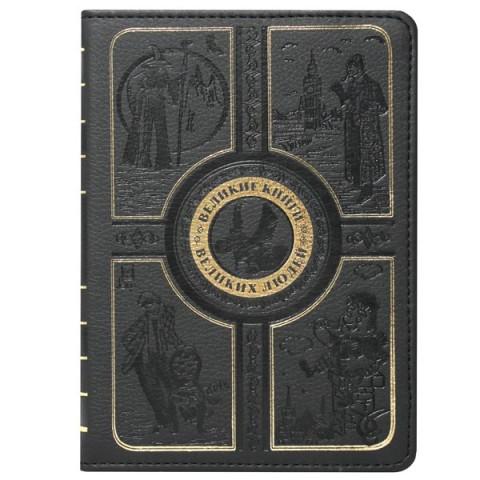 Фотография товара чехол для электронной книги Vivacase VUC-CBK01-bl (30023572)