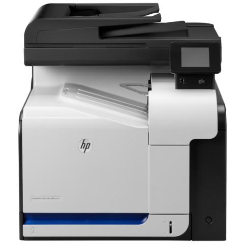Фотография товара лазерное МФУ (цветное) HP CZ271A (30028719)