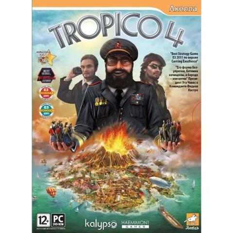 Фотография товара видеоигра для PC Медиа Tropico 4 (40058086)