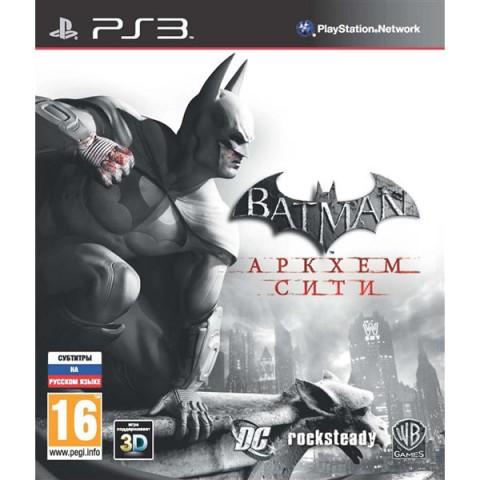 Фотография товара игра для PS3 Медиа Batman:Аркхем Сити (40059005)