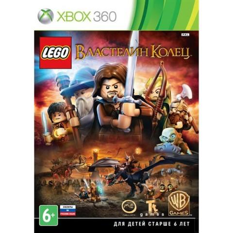 Фотография товара игра для Xbox Медиа LEGO Властелин колец (40060385)