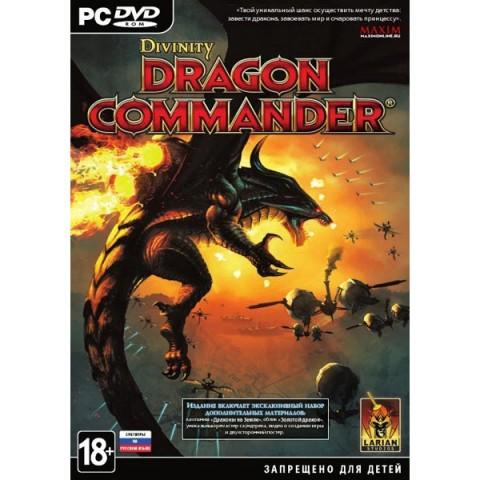 Фотография товара видеоигра для PC Медиа Divinity: Dragon Commander. Подарочное издание (40061461)