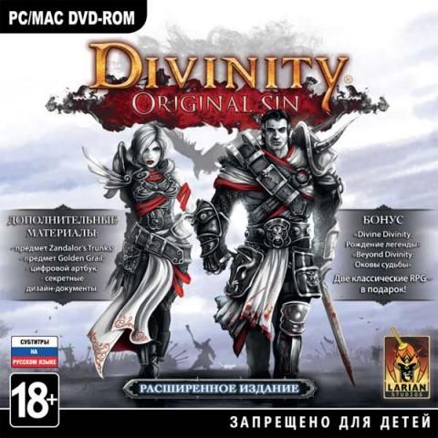 Фотография товара видеоигра для PC . Divinity (40062687)