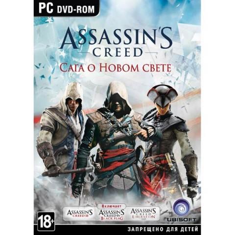 Фотография товара видеоигра для PC . Assassin's Creed (40063252)