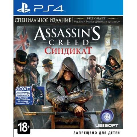 Фотография товара видеоигра для PS4 . Assassin's Creed Синдикат Специальное издание (40063897)