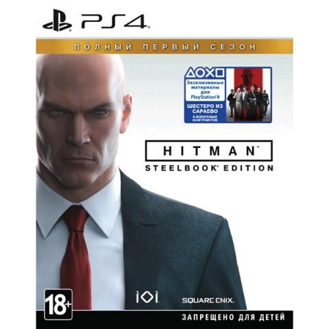 Фотография товара видеоигра для PS4 . Hitman (40065604)