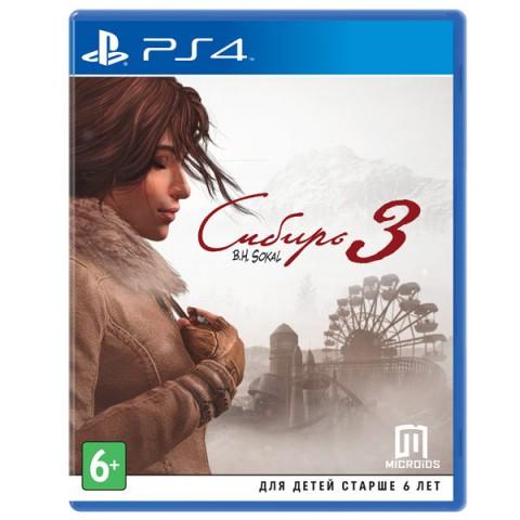 Фотография товара видеоигра для PS4 . Сибирь 3 (40065865)