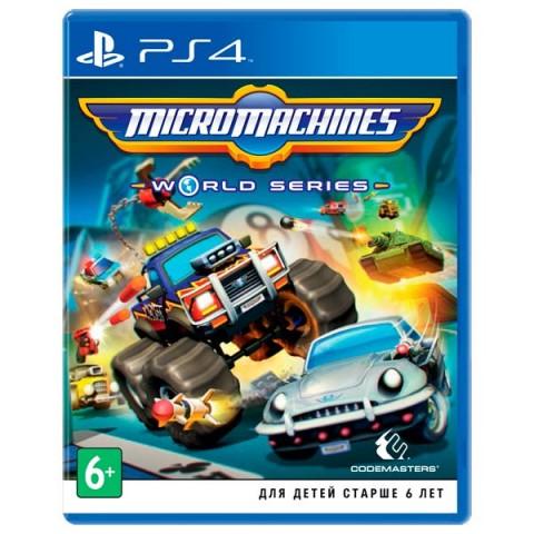 Фотография товара видеоигра для PS4 Медиа Micro Machines World Series (40066107)
