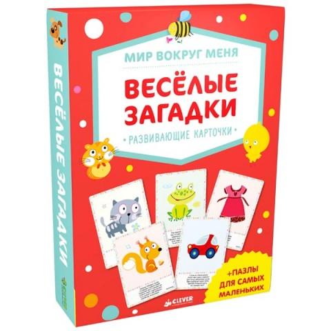 Фотография товара книга для детей Clever Мир вокруг меня. Веселые загадки (40066119)