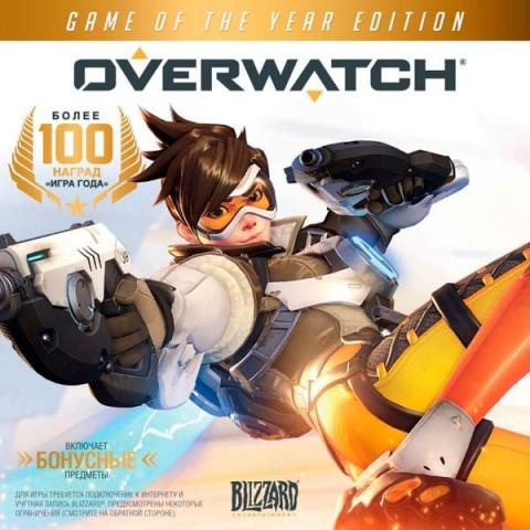 Фотография товара видеоигра для PC . Overwatch: Game of the Year Edition (40066342)