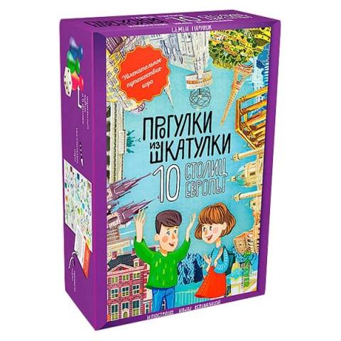 Фотография товара книга для детей Clever Прогулки из шкатулки. 10 столиц Европы (40067179)