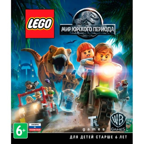 Фотография товара видеоигра для Xbox One . LEGO Мир Юрского Периода (40067197)