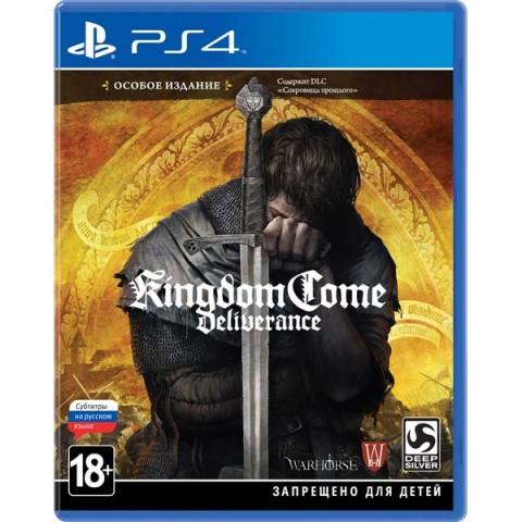 Фотография товара видеоигра для PS4 . Kingdom Come: Deliverance Особое издание (40067341)