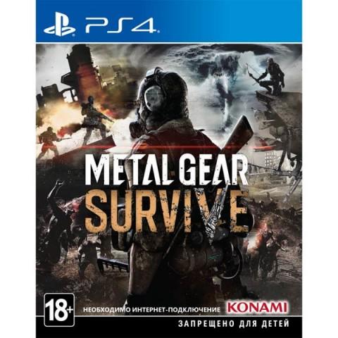 Фотография товара видеоигра для PS4 . Metal Gear Survive (40067621)
