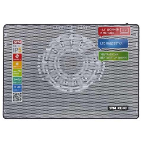 Фотография товара подставка для ноутбука STM Cooling IP5 Silver (50043535)
