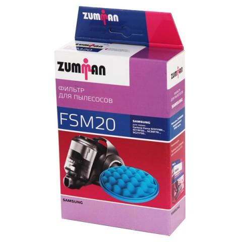 Фотография товара фильтр для пылесоса Zumman FSM20 (50048155)