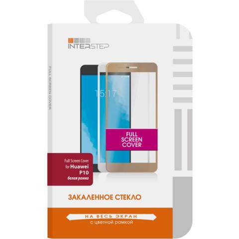 Фотография товара защитное стекло InterStep Full Screen Cover для Huawei P10 White (50049634)