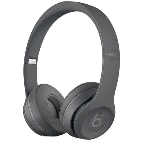 Фотография товара наушники Bluetooth Beats Solo3 Wireless Neighborhood Asphalt Gray (50050555)
