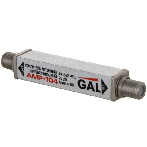Купить антенный усилитель Gal AMP-104 (50051278) в Москве, в Спб и в России