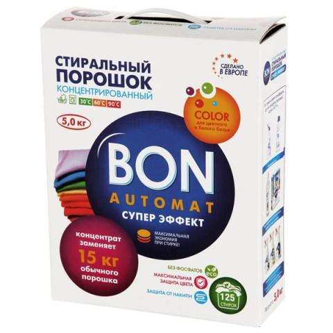 Купить стиральный порошок Bon BN-130 Automat, 5кг (50051712) в Москве, в Спб и в России