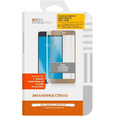 Фотография товара защитное стекло InterStep Full Screen для Xiaomi Redmi Note 5A White (50051741)
