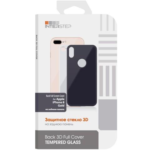 Фотография товара защитное стекло для iPhone InterStep для iPhone 8 Gold на заднюю панель 0,3мм (50051764)