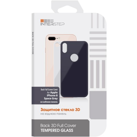 Фотография товара защитное стекло для iPhone InterStep для iPhone 8 Space Grey на заднюю панель 0,3мм (50051765)