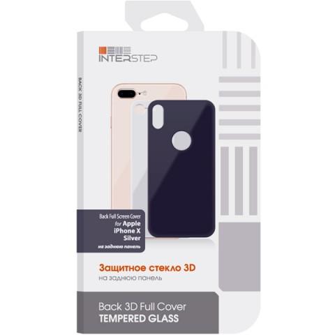 Фотография товара защитное стекло для iPhone InterStep для iPhone X Silver на заднюю панель 0,3мм (50051766)