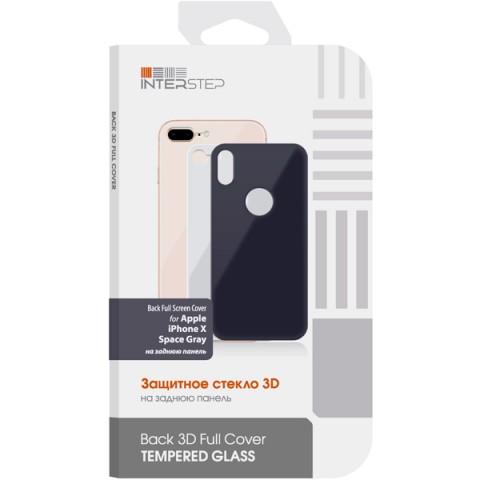 Фотография товара защитное стекло для iPhone InterStep для iPhone X Space Gray на заднюю панель 0,3мм (50051767)