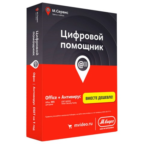 Фотография товара пО для сервиса М.Видео Office 365 Home+ESET Smart Security Family 5у/1г (501125)